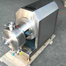 供应离心泵1 厂家离心泵资料图片 温州离心泵1供应商