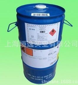 毕克化学BYK-P104S分散剂图片