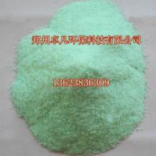 供应硫酸亚铁水处理剂,榆次污水处理硫酸亚铁批发价格,榆次硫酸亚铁厂家图片