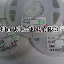 供应3W合金电阻