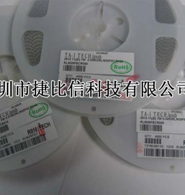 3W合金电阻图片/3W合金电阻样板图 (1)