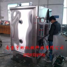 供应不锈钢真空烘箱生产,供应不锈钢真空烘箱生产厂家报价批发