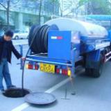 河北廊坊高壓車清洗化糞池清理