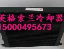 供应英格索兰冷却器54740881散热器89307300