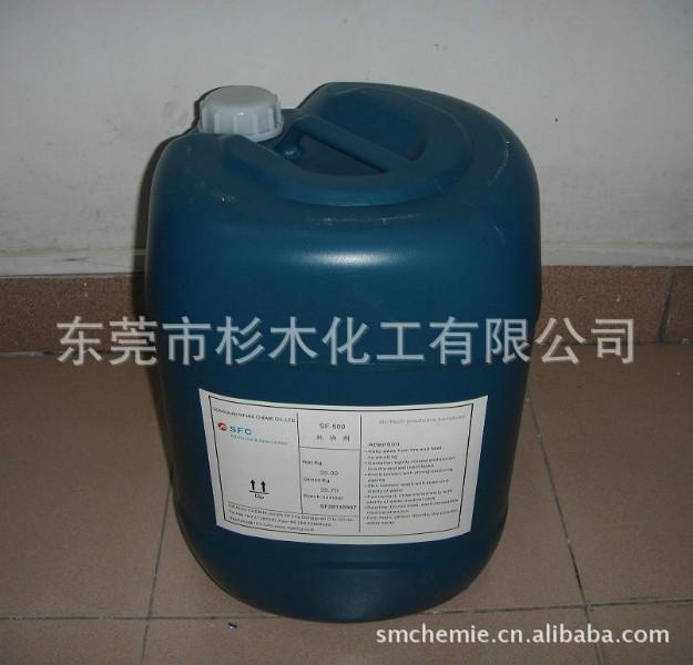 供应水性润湿分散剂S-408