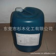 供应抗油剂SF-500(可完全代替47V500