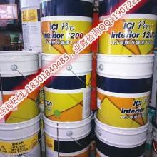 供应多乐士专业内墙漆1200/20L批发价格