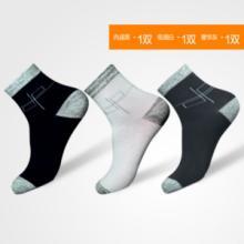 供应袜子,袜子批发,袜子批发商
