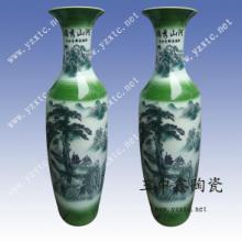 供应陶瓷大花瓶落地陶瓷大花瓶