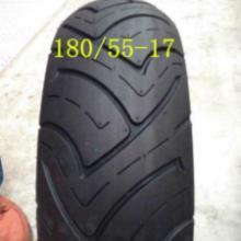 供应摩托车跑车轮胎180/55-17批发