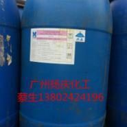 洗涤原料AES图片