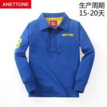 供应【桉奈童】2015新款男童衫