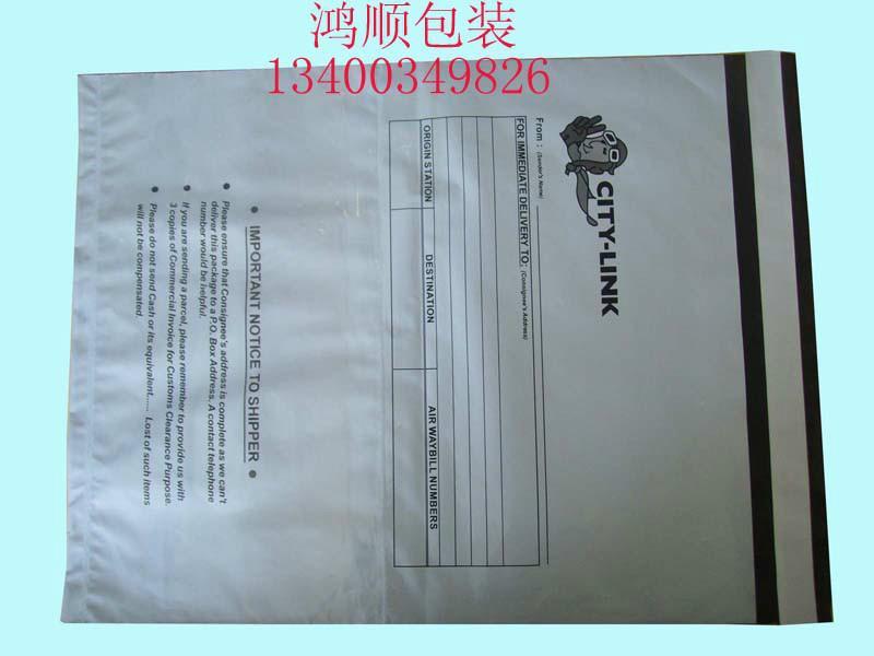 供应北京塑料袋厂家供应图片