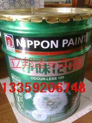 供应销售西安立邦乳胶漆。西安立邦漆批发价格。西安正品立邦漆。西安立邦乳胶漆哪家好