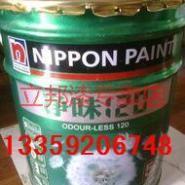 净味1205合1内墙乳胶漆图片