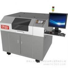 供应深圳广州航空模型激光雕刻机