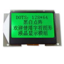供应LCM液晶模块12864