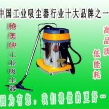 供应工业吸尘设备-腾奥