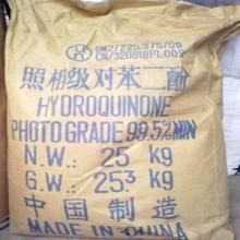 供应用于橡胶防老剂的对苯二酚价格