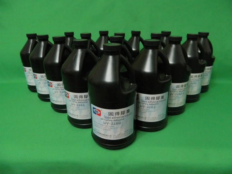 供应玻璃UV胶水