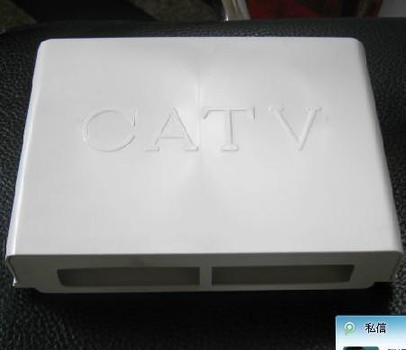 供应有线电视防雨罩防雨罩/监控防水盒/电源防水盒/有线电视防水盒/防