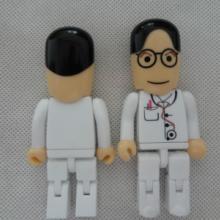 医生U盘生产厂家_护士U盘供应商_深圳卡通U盘批发.