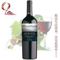 供应智利蒙特斯限量版70/30葡萄酒,赤霞珠 70,卡门尼雅30