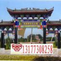 新疆牌楼亭子假山长廊新疆园林景观图片