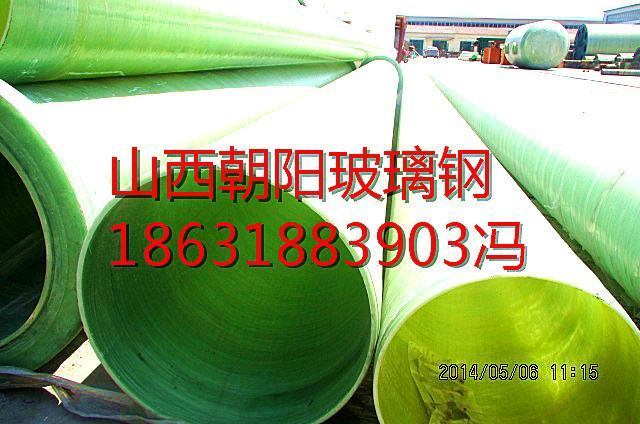 环氧阻燃图片/环氧阻燃样板图 (3)