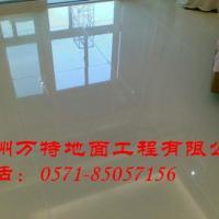 供应杭州瓷砖美缝