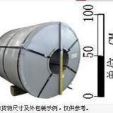 热镀锌板卷 B240P1D+ZF