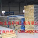 供应潍坊标准型号岩棉复合板泡沫板厂家找宏达13963689282