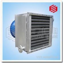 SEMEM_SRL散热器
