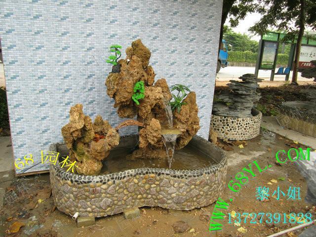供应天然吸水石头假山鱼池盆景假山石盆栽 可以栽种植物 可定做造型石头