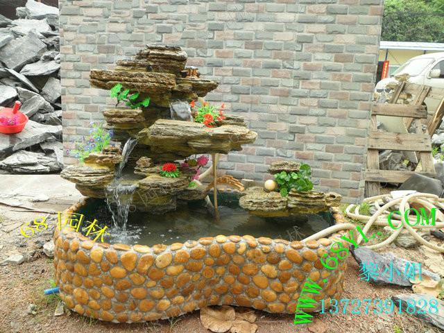 供应真石头自己做风水假山流水鱼池盆景 室内假山鱼池瀑布流水石头