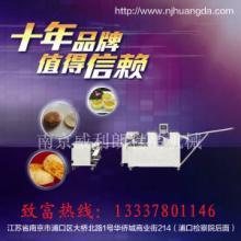 供应酥饼机特价销售  酥饼机价格  酥饼机视频