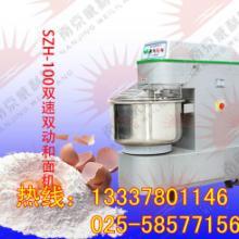 供应面包和面机 面包专用和面机 立式和面机