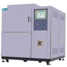 供应赣州最新供应温度冲击试验机,赣州温度冲击试验机生产厂家