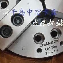 供应CHANDOX千岛卡盘OP-208三爪夹头