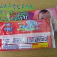 纸尿裤包装机图片