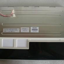 夏普液晶屏LQ121S1LG45LQ121S1LG45/55批发