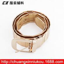 供应用于金属腰带的女式时装金属饰品金属蝴蝶结腰带