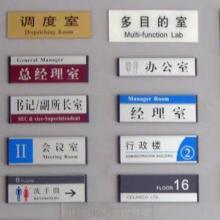 福永广告公司设计印刷制作UV打印图片
