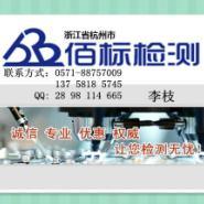 供应纸尿裤片垫检测报告纸尿片检测报告纸尿垫检测报告价格