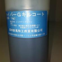 供应日本进口玻璃保温涂料,隔热涂料,保温涂料,玻璃涂料,反射涂料批发