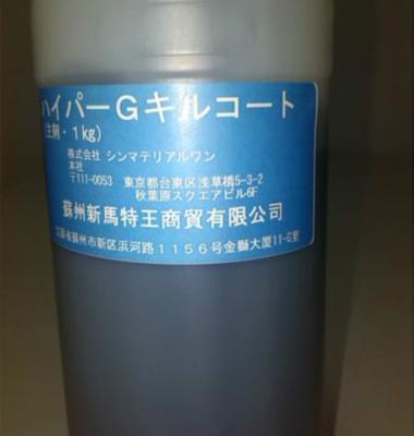 玻璃保温涂料图片/玻璃保温涂料样板图 (1)