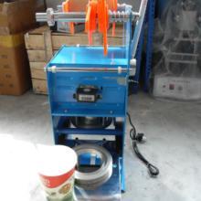 供应西瓜汁封盖机图片