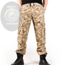 供应广州迷彩裤批发多袋迷彩长裤现货