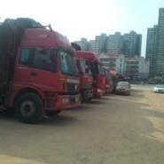 长沙至清河县物流公司有哪些图片