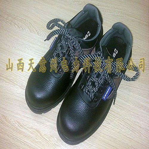 现价供应绝缘皮鞋6kv电绝缘皮鞋安全皮鞋山西电绝缘皮鞋太原绝缘皮鞋